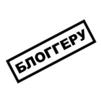 Как создать блог на architector.dp.ua